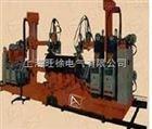 上海旺徐多枪自动焊接专机