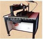 上海旺徐LSW-500直缝焊专机