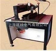 上海旺徐LSW-200直縫焊專機