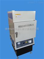 TDRS-6燃烧法沥青含量测定仪沧州恒胜伟业