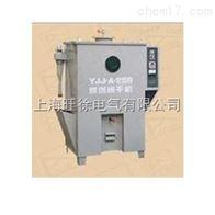 YJJ-A-200吸入式焊劑烘幹機廠家