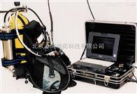 *ANSTI  潜水设备监视系统