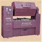 上海旺徐XZYH-500旋转式焊剂烘干机