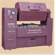 上海旺徐XZYH-500旋轉式焊劑烘干機