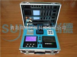 SN-200Y-TN便攜式總氮快速測定儀 內置電池 消解測定一體機
