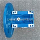 NMRV075-40B14NMRV075丨三凯涡轮蜗杆减速机