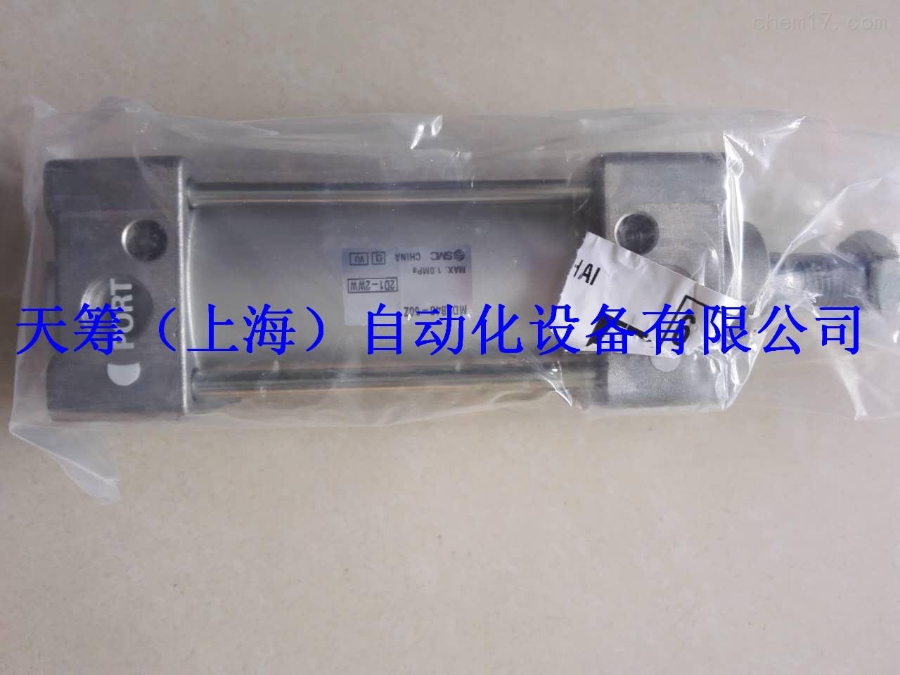 SMC气缸MDBB40-50Z