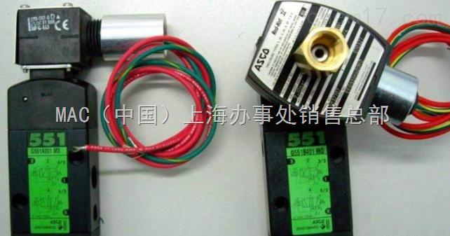 美国ASCO电磁阀EFG551H401MO特价销售
