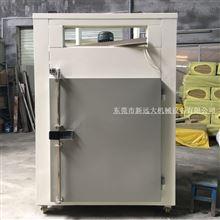 现货新远大烤箱小型珠宝烘干设备热风循环工业焗炉
