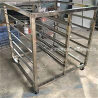 多层多盘不锈钢可移动塑胶烤架