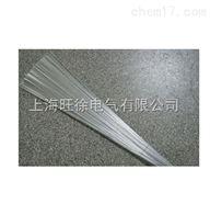 鋁焊條廠家