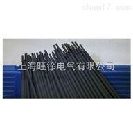 Z208鑄鐵焊條廠家