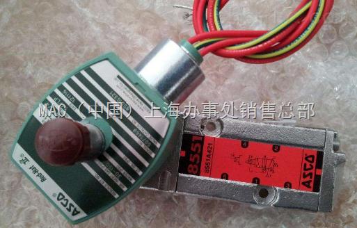 原装ASCO电磁阀防爆系列2位3通产品特价