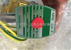 原装ASCO电磁阀G551系列SCG531B001MS特价