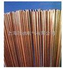 上海旺徐JT-237銅及銅合金焊條