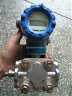 ST700霍尼韦尔压力变送器价格