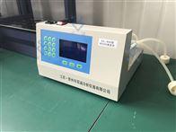 SC-790BOD 快速测定仪