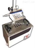 24孔水浴氮吹仪