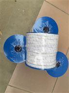 四氟弹性带 膨体双背胶四氟密封软带
