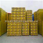 1200*600玄武岩棉板保温厂家 大量现货
