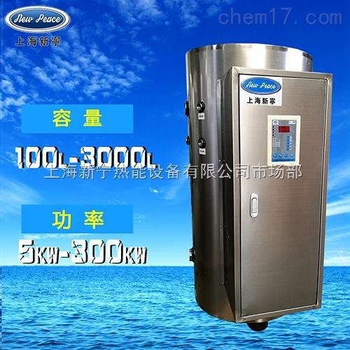 NP120-66kw电热水器
