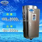 6kw电热水器