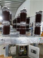 四川戶外35kv自能式六氟化硫斷路器價格