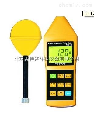 台湾泰玛斯TM-193电磁波测试仪厂家直销