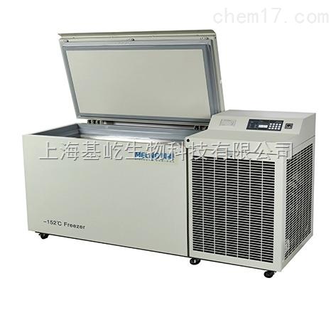 超低温冷冻存储箱DW-UW258