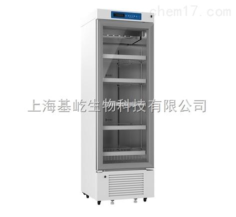 医用冷藏箱YC-365L