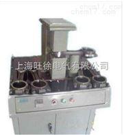 連體式連桿小頭加熱器廠家