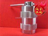不锈钢高压消解罐