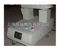 上海旺徐移動小車式微電腦軸承加熱器