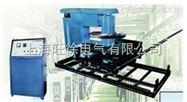 上海旺徐聯軸器加熱器