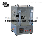 GB三氯乙烯回收仪*操作指示