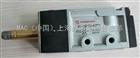 NORGREN壓力控製電磁閥SXE9573係列原裝正品