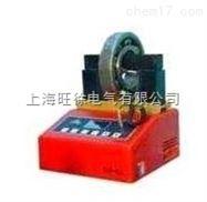 上海旺徐ZJY30 軸承渦流加熱器