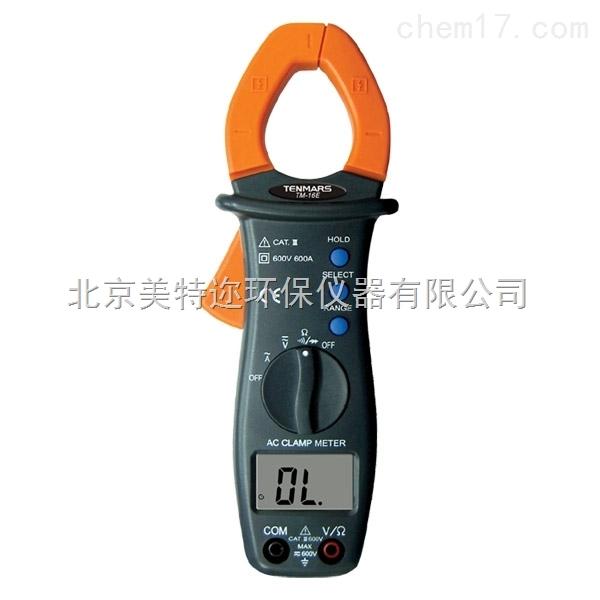 台湾泰玛斯TM-16E钳形表厂家直销