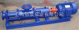 G30-1电磁调速单螺杆泵