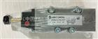 英国NORGREN二位五通电磁阀SXE9574系列