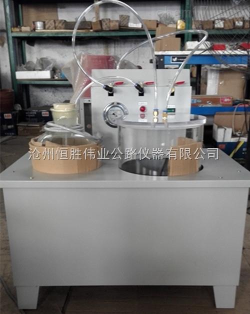 LCD-2沥青混合料真空保水仪恒胜伟业现货