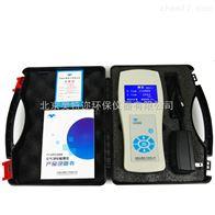 YT-HPC3000 0.3/2.5微米2通道塵埃粒子計數器