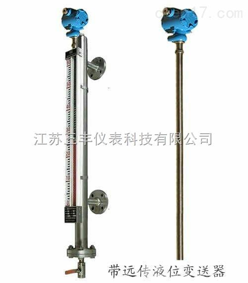 磁翻板液位计专用远传变送器