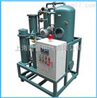 TYA系列聚结抗燃油滤油机促销价