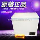 【厂家直销】低温试验箱-40度 -50度 -60度 -80低温箱 低温冰箱