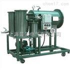 PJ聚结脱水滤油机生产直销
