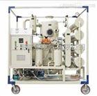 绝缘油再生专用真空滤油机生产报价