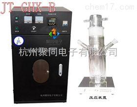 福建大容量光催化反应器JT-GHX-B现货供应