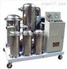 普景抗燃油专用滤油机用途介绍价格厂家