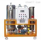 普景EH磷酸酯抗燃油滤油机规格参数优惠特价批发